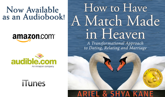 How to Have A Match Made in Heaven is available as an audiobook!